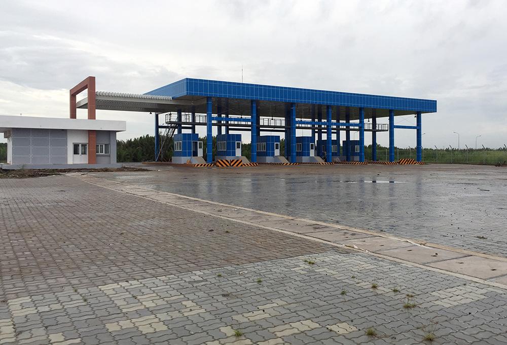 SGHP gate 2